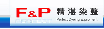 Heshan Perfect Dyeing Equipment Factory Co.,Ltd.